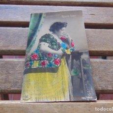 Postales: TARJETA POSTAL COLOREADA ROSARIO SOLER CIRCULADA. Lote 155782826