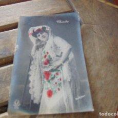 Postales: TARJETA POSTAL COLOREADA CHINITA CIRCULADA. Lote 155783958