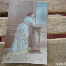 Postales: TARJETA POSTAL COLOREADA TRINIDAD ROSALES CIRCULADA. Lote 155784170