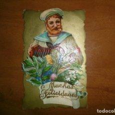 Postales: LOTE DE 5 POSTALES ESPECIALES. Lote 155892226