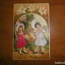 Postales: LOTE DE 5 POSTALES ESPECIALES. Lote 155892614