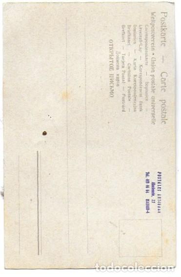 Postales: P-9125. POSTAL ILUSTRACION MUJER CON PELO DE MOHAIR. - Foto 2 - 158225510