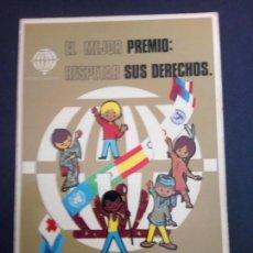 Postales: LOTERIA NACIONAL, AÑO INTERNACIONAL DEL NIÑO FNMT 1979. Lote 159015214