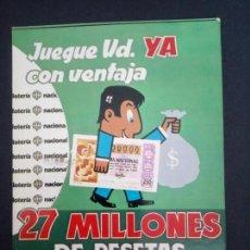 Postales: LOTERIA NACIONAL, FNMT 1982, CIRCULADA. Lote 159015494