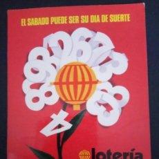 Postales: LOTERIA NACIONAL 1982, CURCULADA. Lote 159015570