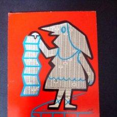Postales: LOTERIA NACIONAL 1968, SERIE A N 3, CARTEL DE PABLO SAN JOSÉ GARCIA. Lote 159039514