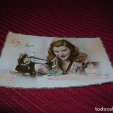 Postales: MUY BONITA POSTAL COSIENDO A MÁQUINA.FRANCESA.. Lote 161126038