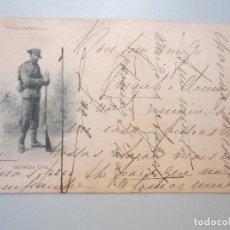 Postales: POSTAL ROMO Y FUSSEL HAUSER Y MENET TIPOS ESPAÑOLES GUARDIA CIVIL. Lote 161435142