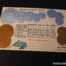 Postales: GRECIA MONEDAS Y BANDERA POSTAL EN RELIEVE CROMOLITOGRAFICA HACIA 1907. Lote 163697666