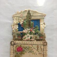 Postales: TARJETA POSTAL MODERNISTA CON CALADOS Y RELIEVES. MECANISMO DESLIZANTE. H. 1900?.. Lote 165708998