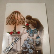 Postales: POSTAL BORDADA P.C. PARIS 621. Lote 165767280