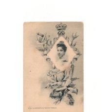 Postales: MONARQUIA.- S.A. LA INFANTA DOÑA MARIA TERESA.. Lote 165780842