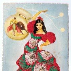 Postales: TARJETA POSTAL ANDALUZA BORDADA EN HILO . Lote 167732976