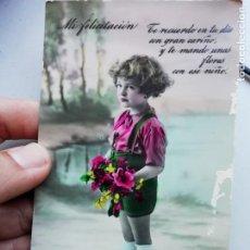Postales: ANTIGUA TARJETA POSTAL MI FELICITACION MARGARA 720/4. Lote 168762160