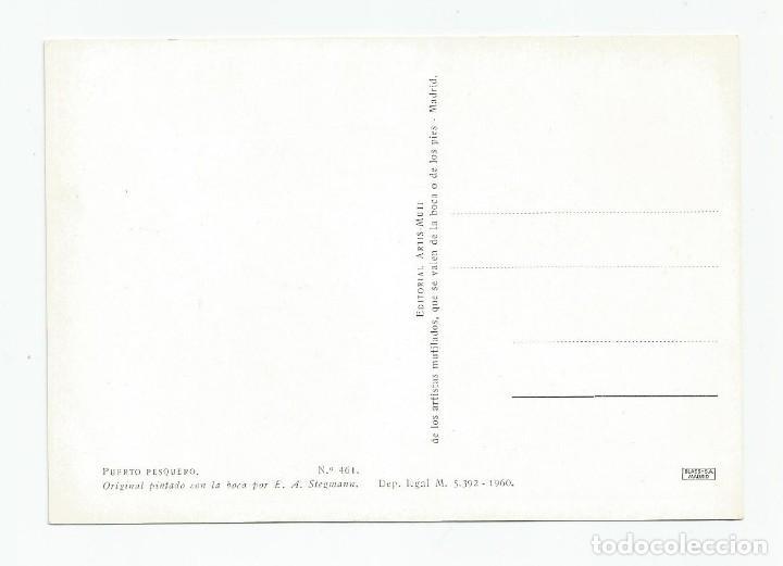 Postales: 2 POSTALES DE LA EDITORIAL ARTIS-MUTI PINTADOS CON LA BOCA EN 1960- PUERTO PESQUERO Y PALMERAS - Foto 4 - 170878490