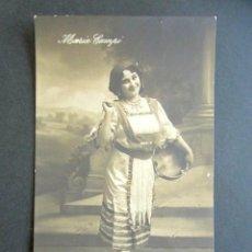 Postales: POSTAL ARTISTA MARÍA CAMPI. TEATRO. CUPLETISTA. AÑO 1918. . Lote 171040852