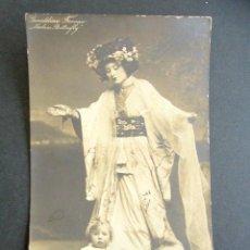 Postales: POSTAL ARTISTA GERALDINE FARRAR. MADAM BUTTERFLY. TEATRO. ACTRIZ. ACTORES. . Lote 171046167