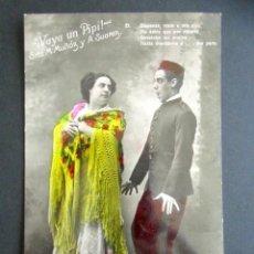 Postales: POSTAL ARTISTA SRTA M. MUÑOZ Y A. SUAREZ. VAYA UN PIPI. TEATRO. CUPLETISTA. ACTORES. AÑO 1912. . Lote 171046415