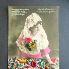 Postales: POSTAL ARTISTA EMILIA CORRIDA. SRTA. ASUNCIÓN AGUOLAR. TEATRO. CUPLETISTA. . Lote 171046499