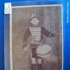 Postales: (PS-61344)TARJETA TEATRO DE LOS NIÑOS SALA MOZART. Lote 171166193