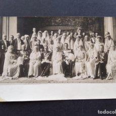 Postales: BODA FAMILIA REAL ESPAÑA ALFONSO XIII VICTORIA EUGENIA LA CHATA ETC RETRATO GRUPO POSTAL FOTOGRAFICA. Lote 171771882