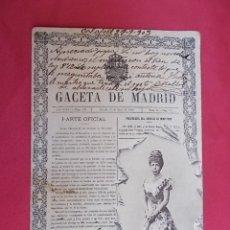 Postales: ANTIGUA POSTAL PUBLICITARIA GACETA DE MADRID. HAUSER Y MENET. 1903. Lote 171818529