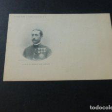 Postales: S. A. R. EL INFANTE DON CARLOS POSTAL COLECCION ROMO Y FUSSEL REVERSO SIN DIVIDIR. Lote 171823507