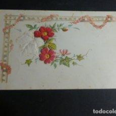 Postales: FLORES EN RELIEVE Y TELA POSTAL. Lote 172014459