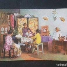 Postales: MAQUINA DE COSER SINGER POSTAL PUBLICITARIA JAVA. Lote 172093003