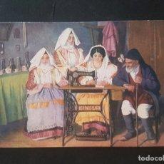 Postales: MAQUINA DE COSER SINGER POSTAL PUBLICITARIA ITALIA. Lote 172093117