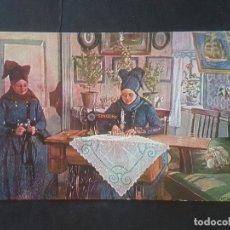 Postales: MAQUINA DE COSER SINGER POSTAL PUBLICITARIA DINAMARCA. Lote 172093257