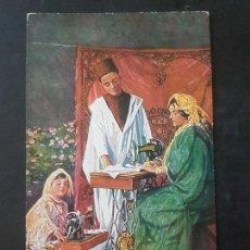 Postales: MAQUINA DE COSER SINGER POSTAL PUBLICITARIA MARRUECOS. Lote 172093270