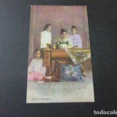 Postales: MAQUINAS DE COSER SINGER POSTAL PUBLICITARIA INDIA. Lote 172093523