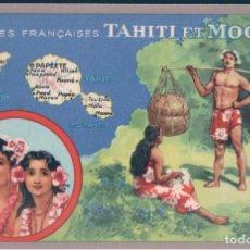 Postales: POSTAL COLONIES FRANCAISES - TAHITI ET MOOREA - EDITION SPECIALE DES PRODUITS DU LION NOIR. Lote 172143545