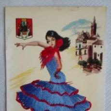 Postales: POSTAL TRAJE ANDALUZ BORDADO AÑOS 80. Lote 174207024