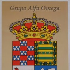Postales: POSTAL QSL CONSEJO DE DEGAÑA. Lote 174259907