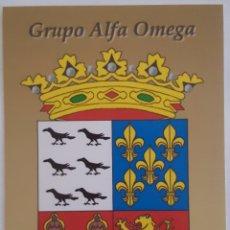 Postales: POSTAL QSL CONSEJO DE MUROS DEL NALÓN. Lote 174260040