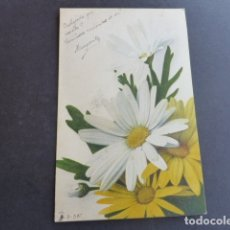 Postales: FLORES POSTAL . Lote 174693728