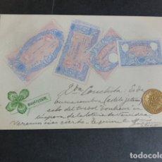 Postales: FRANCIA BILLETES Y MONEDA POSTAL EN RELIEVE 1902. Lote 174978997