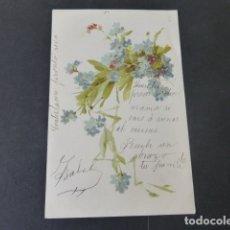 Postales: FLORES POSTAL CROMOLITOGRAFICA. Lote 175451793