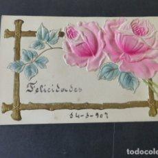 Postales: ROSAS POSTAL CROMOLITOGRAFICA EN RELIEVE. Lote 175451899