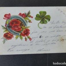 Postales: AMAPOLAS CON HERRADURA Y TREBOL POSTAL CROMOLITOGRAFICA . Lote 175451958