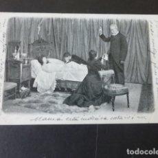 Postales: POSTAL COLECCION CANOVAS SERIE M. Lote 175460914
