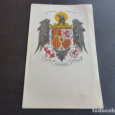 Postales: ESCUDO DE ESPAÑA AÑOS 40 POSTAL. Lote 175611812
