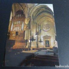 Postales: TARRAGONA CATEDRAL CRUCERO Y ORGANO SIGLO XVI. Lote 175713260