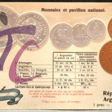Postales: ANTIGUA POSTAL PABELLON NACIONAL FRANCIA MONEDAS DEL MUNDO ARGENTINA. Lote 177456365