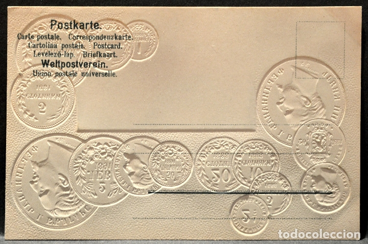 Postales: ANTIGUA POSTAL PABELLON NACIONAL FRANCIA MONEDAS DEL MUNDO BULGARIA - Foto 2 - 177488284