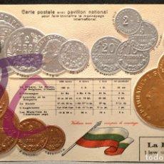 Postales: ANTIGUA POSTAL PABELLON NACIONAL FRANCIA MONEDAS DEL MUNDO BULGARIA. Lote 177488284