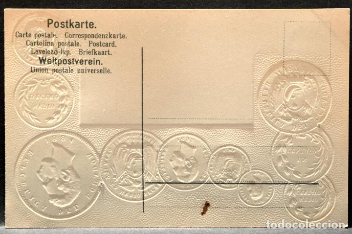Postales: ANTIGUA POSTAL PABELLON NACIONAL FRANCIA MONEDAS DEL MUNDO ECUADOR - Foto 2 - 177529464