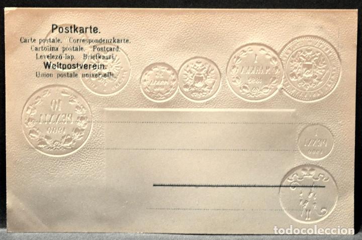 Postales: ANTIGUA POSTAL PABELLON NACIONAL FRANCIA MONEDAS DEL MUNDO FINLANDIA - Foto 2 - 177529510